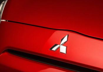 The History of Mitsubishi Company