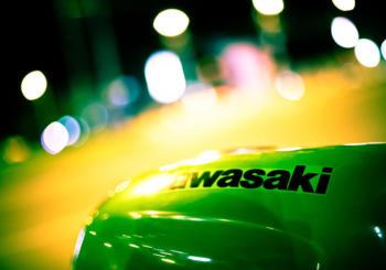 The History of Kawasaki Company